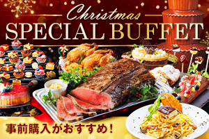 CHRISTMAS SPECIAL BUFFET